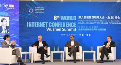 6th World Internet Conference unveils world's leading Internet sci-tech achievements