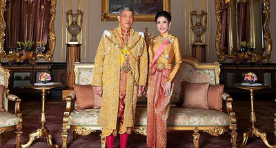 Thai king's consort stripped of official titles
