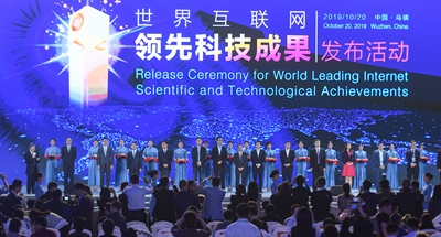 From follower to forerunner, China offers wisdom to Internet development, governance