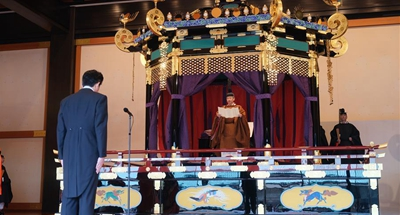 Japanese Emperor Naruhito proclaims enthronement in highly ritualized ceremony
