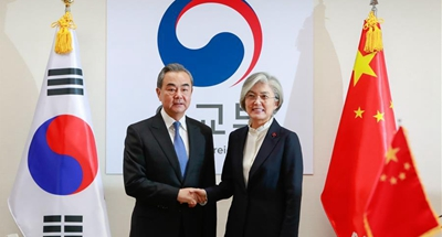 China, S. Korea should jointly uphold multilateralism, build open world economy