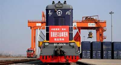 China-Europe freight train loaded with mails arrives in Zhengzhou