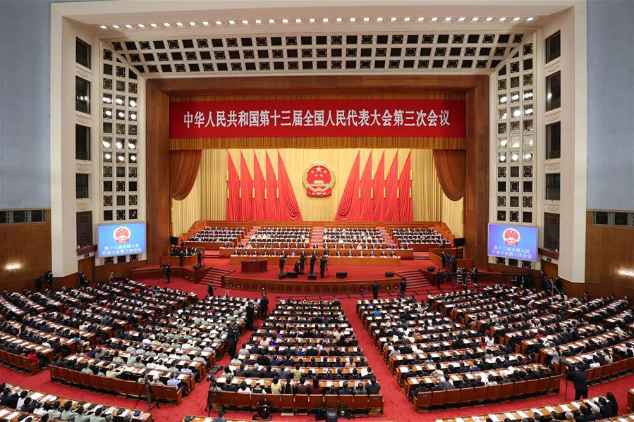 China's national legislature holds 2nd plenary meeting of annual session