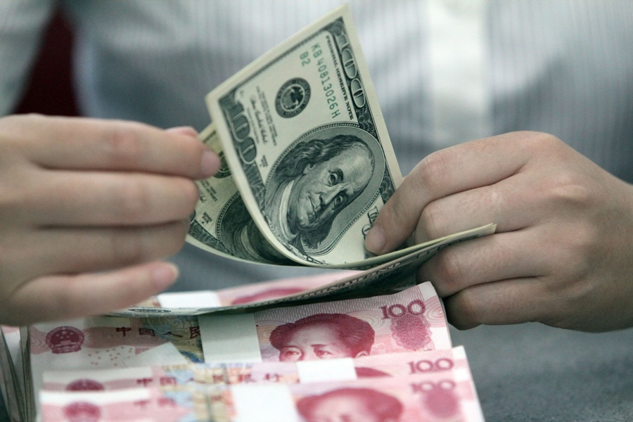 China reduces holdings of U.S. Treasuries in August