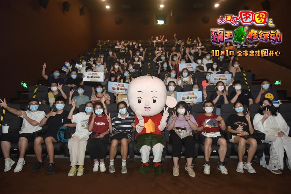 Shanghai gets early look at Dear Tutu movie