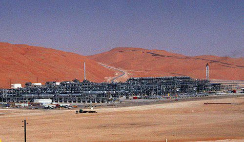 A Saudi Aramco plant Photo: IC