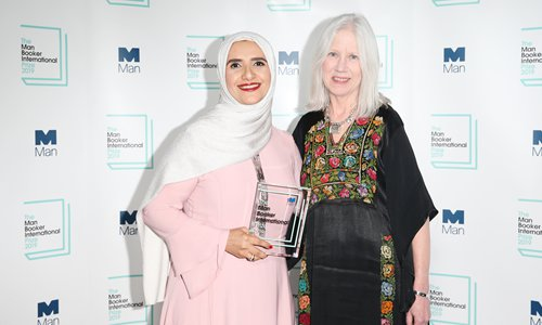 Jokha Alharthi (left) and Marilyn Booth Photo: AFP