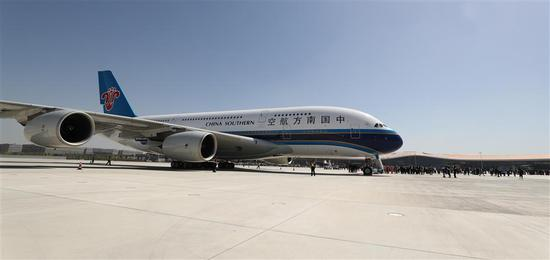 A China Southern Airlines' A380 Superjumbo lands at the new Daxing airport in Beijing on Monday to test the airport's passenger aircraft handling capability.