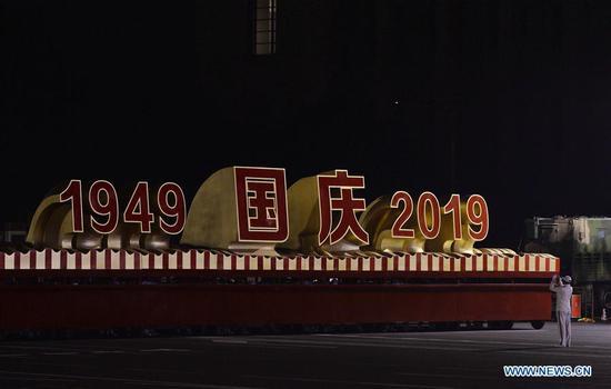 Photo taken on Oct. 1, 2019 shows a night view around Tian'anmen Square in Beijing, capital of China. (Xinhua/Li Xiang)