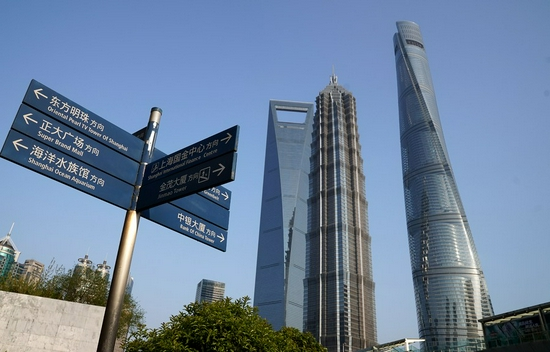 Photo taken on April 9, 2020 shows the Lujiazui area in east China's Shanghai. (Xinhua/Chen Fei)