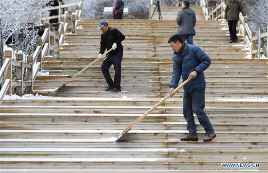 中国四川黄龙风景区环卫工人照片 3