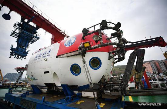 中国新型载人潜水器完成远征任务 1