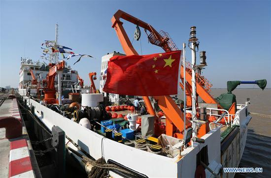 Chinese research vessel Xiangyanghong 06 is seen at Thilawa port in Yangon, Myanmar, Feb. 13, 2019. Chinese research vessel Xiangyanghong 06 arrived at Myanmar's Thilawa port in Yangon on Thursday to conduct a joint research in Myanmar's waters. (Xinhua/U Aung)
