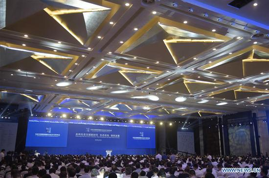 "Photo taken on July 7, 2018 shows the scene of the Eco Forum Global Annual Conference Guiyang 2018 held in Guiyang, capital of southwest China's Guizhou Province. The Eco Forum Global Annual Conference Guiyang 2018 opened Saturday in Guiyang. The conference, themed ""Embracing a New Era of Eco-civilization: Green Development with High Priority to Ecology,"" will last three days. (Xinhua/Lu Peng)"