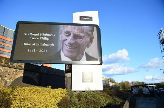 What happens next? Plans for Prince Philip's funeral