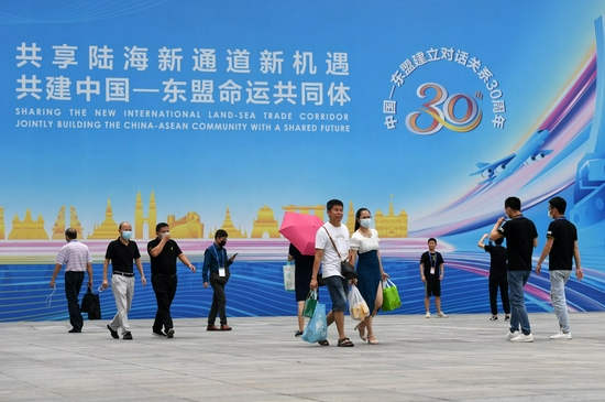 People walk out of the venue of the 18th China-ASEAN Expo in Nanning, capital of south China's Guangxi Zhuang Autonomous Region, Sept. 13, 2021. (Xinhua/Lu Boan)