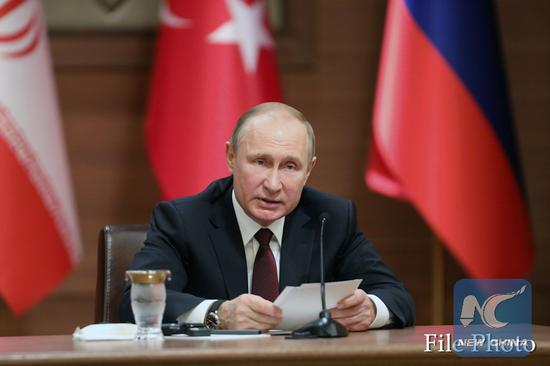 File photo: Russian President Vladimir Putin speaks during a joint press conference with his Turkish and Iranian counterparts after their meeting on Syria issues at the Presidential Palace in Ankara, Turkey, on April 4, 2018. (Xinhua/Mustafa Kaya)