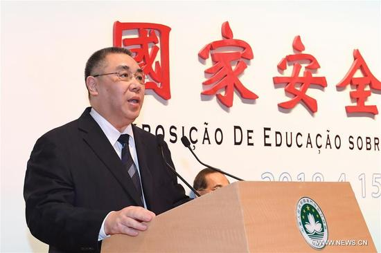 China's Macao Special Administrative Region (SAR) Chief Executive Chui Sai On addresses the opening ceremony of an exhibition to mark the country's third National Security Education Day in Macao, south China, April 15, 2018. (Xinhua)