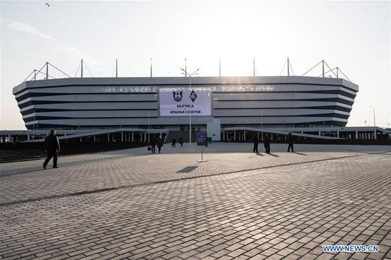 Photo taken on April 11, 2018 shows the outside view of Kaliningrad Stadium which will host the 2018 World Cup matches in Kalininggrad, Russia. (Xinhua/Wu Zhuang)