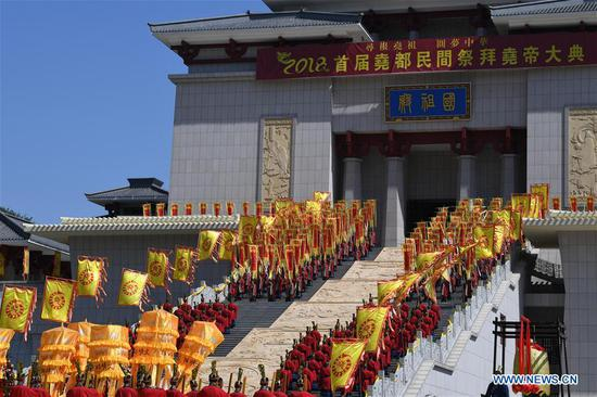 An ancestor worship grand ceremony in honor of Emperor Yao, a legendary Chinese ruler, is held in Linfen, north China's Shanxi Province, June 11, 2018. (Xinhua/Yang Chenguang)