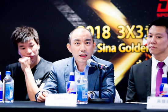 Sam Li, Vice General Manager of Sina Sports, Head of International Business Strategy was delivering a speech at the press conference