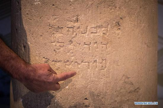 "Photo taken on Oct. 9, 2018 shows the inscription of Hebrew name of Jerusalem on a stone column drum at a press conference in the Israel Museum in Jerusalem. A unique stone inscription dating back to first century, with the earliest known full Hebrew spelling of the word ""Jerusalem"", was presented on Tuesday. (Xinhua/JINI)"