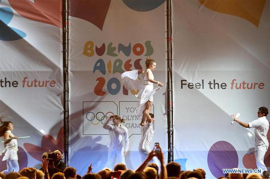 Dancers perform during the closing ceremony of the 2018 Summer Youth Olympic Games at the Youth Olympic Village in Buenos Aires, Argentina, on Oct. 18, 2018. (Xinhua/Li Ming)