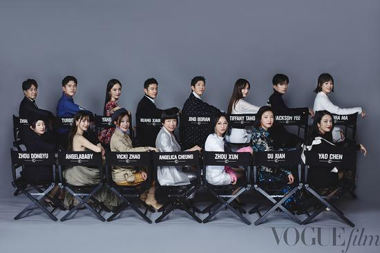 Chinese stars take a photo for the Vogue Film fashion event 2018 in Beijing, China, Nov 7, 2018. [Photo/IC]