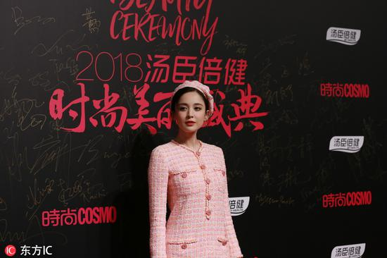 Chinese actress Gulnezer Bextiyar poses as she arrives on the red carpet for the 2018 Cosmo Beauty Awards Ceremony in Shanghai, China, Nov 28, 2018. [Photo/IC]