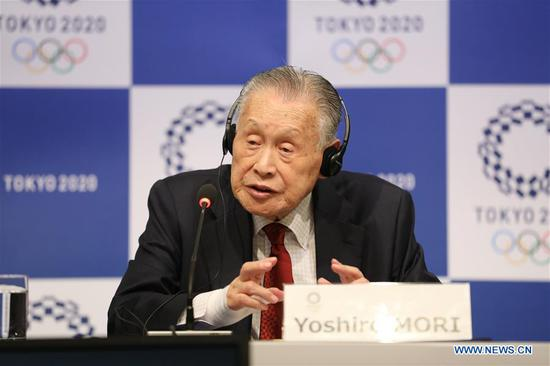 Yoshiro Mori, president of the Tokyo 2020 Organising Committee, answers questions during a joint press conference after the 7th Meeting of the IOC Coordination Commission for the Olympic Games Tokyo 2020 in Tokyo, Japan, Dec. 5, 2018. (Xinhua/Du Xiaoyi)