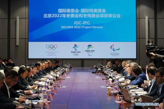 The picture taken on Jan. 30, 2019 shows the general view of the IOC-IPC Beijing 2022 Project Review in Beijing, capital of China. (Xinhua/Ju Huanzong)