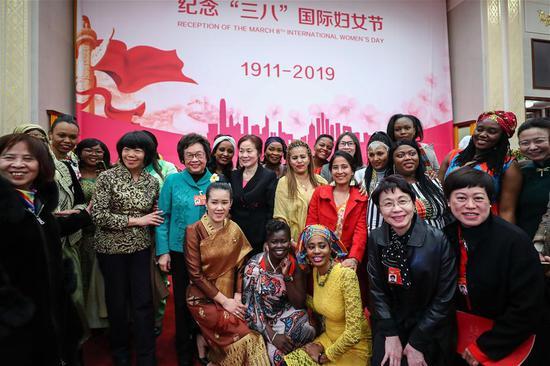 中国联合会举办妇女节聚会