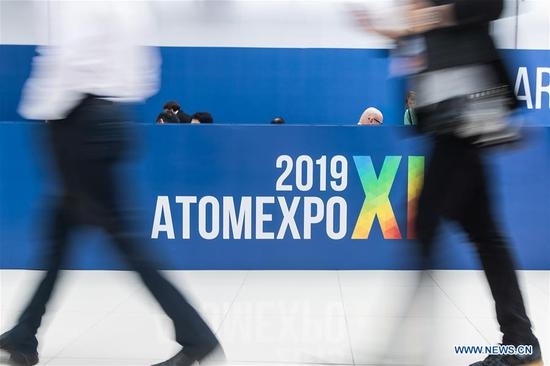 People visit the 11th ATOMEXPO in Sochi, Russia, on April 15, 2019. Global experts called for the further development of nuclear technology and cooperation so as to cope with climate change and realize sustainable development at the 11th ATOMEXPO International Forum here on Monday. (Xinhua/Bai Xueqi)