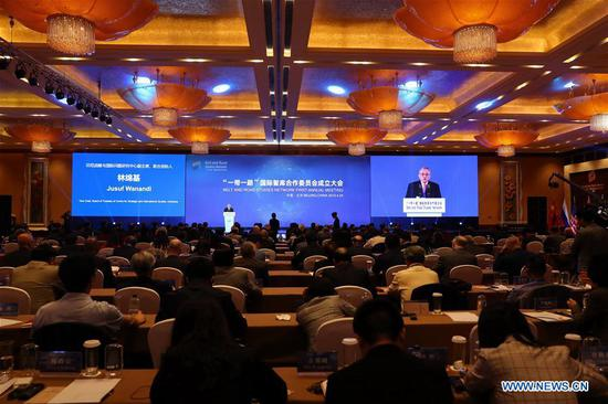 Jusuf Wanandi, vice chair of the board of trustees of Centre for Strategic and International Studies, Indonesia, speaks during the inauguration meeting of the Belt and Road Studies Network (BRSN) in Beijing, capital of China, April 24, 2019. The Belt and Road Studies Network (BRSN), co-initiated by Xinhua Institute and 15 other think tanks, was inaugurated in Beijing Wednesday. (Xinhua/Zhang Yuwei)