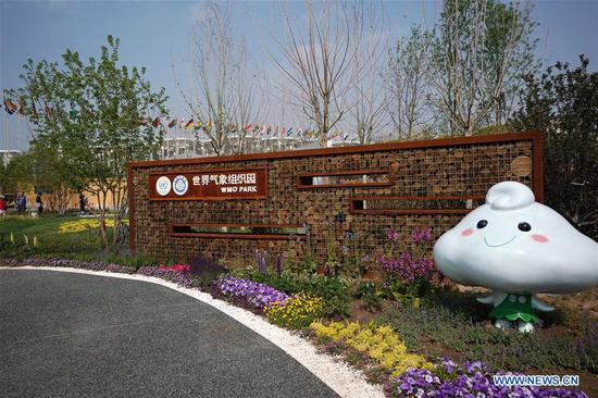 """世界园艺组织""""荣誉日""""在园艺博览会开幕"""