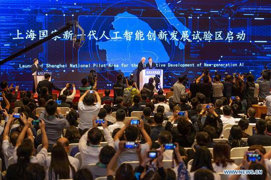 The launch ceremony of Shanghai National Pilot Area for the Innovative Development of New-generation AI is held in Shanghai, east China, May 25, 2019. Shanghai officially launched efforts to build the pilot zone Saturday, the second in China after Beijing. (Xinhua)