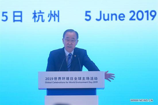 Former United Nations Secretary-General Ban Ki-moon speaks during an event for the 2019 World Environment Day in Hangzhou, east China's Zhejiang Province, June 5, 2019. (Xinhua/Huang Zongzhi)