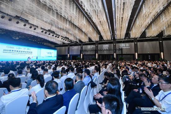 Guests attend an event for the 2019 World Environment Day in Hangzhou, east China's Zhejiang Province, June 5, 2019. (Xinhua/Huang Zongzhi)