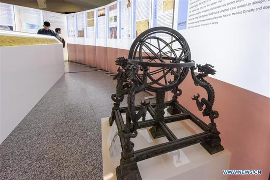 People visit the Chinese navigation exhibition