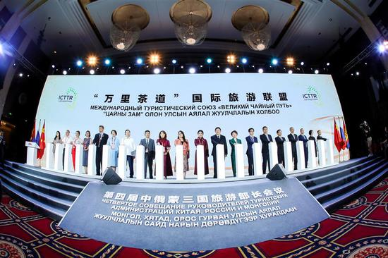 """Four new members join in the """"Tea Road"""" International Tourism Alliance, bringing the total number of members to 20."""