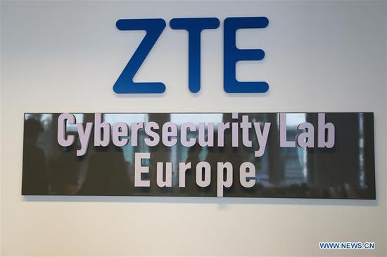 Photo taken on July 9, 2019 shows the ZTE Cybersecurity Lab Europe logo and plaque in Brussels, Belgium. Chinese telecom giant ZTE launched its Cybersecurity Lab Europe in Brussels on Tuesday. (Xinhua/Zhang Cheng)