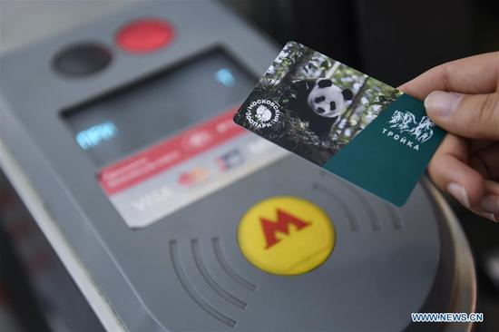 The photo taken on July 10, 2019 shows a limited edition metro card Troika with a giant panda image in Moscow, Russia. Moscow subway released a limited edition of 10,000 metro cards with Chinese giant panda images to mark the 155th anniversary of Moscow Zoo that accepted two giant pandas Ru Yi and Ding Ding in late April from China. (Xinhua/Evgeny Sinitsyn)