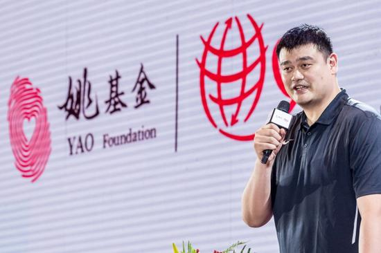 Retired Chinese basketball star Yao Ming, chairman of the Chinese Basketball Association (CBA), attends a forum for the 2019 Yao Foundation Charity Game in Nanning City, Guangxi Province, China, August 4, 2019. [Photo: IC]