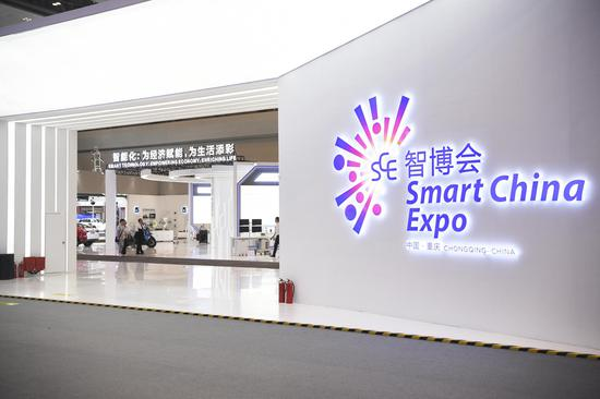 Photo taken on Aug. 25, 2019 shows the Chongqing Pavilion at the 2019 Smart China Expo in southwest China's Chongqing Municipality. (Xinhua/Wang Quanchao)