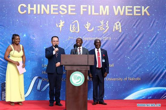 The opening ceremony of the Chinese Film Week is held at the University of Nairobi in Nairobi, Capital of Kenya, on Sept. 2, 2019. Kenya on Monday launched the Chinese Film Week, the first of its kind in the east African country, to boost cultural cooperation between the two countries. (Xinhua/Wang Teng)