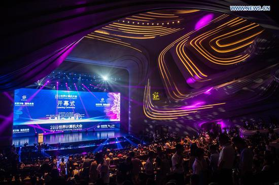 Photo taken on Sept. 10, 2019 shows the opening ceremony of the 2019 World Computer Congress in Changsha, central China's Hunan Province. The 2019 World Computer Congress kicked off here on Tuesday. (Xinhua/Chen Sihan)