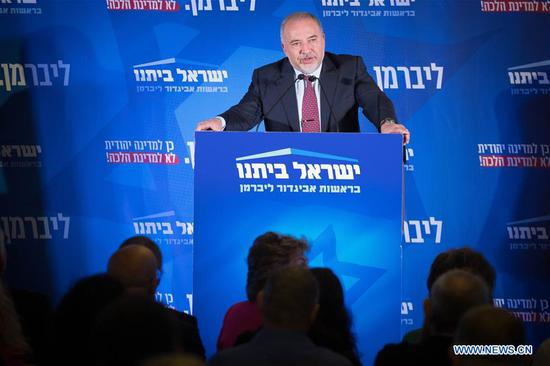 Avigdor Lieberman, leader of Yisrael Beiteinu party, speaks at the party's electoral headquarters in Jerusalem, on Sept. 17, 2019. Israel's closely-fought elections ended on Tuesday night, with exit polls showing a virtual tie between the Likud party, led by Prime Minister Benjamin Netanyahu, and the Blue and White party, led by former army chief Benny Gantz. Avigdor Lieberman called for forming a unity government that will include his own party and Israel's two largest parties, the rightwing Likud party and the centrist Blue and White party. (JINI via Xinhua)