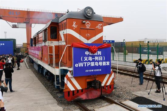 The China Railway Express (Yiwu-Liege) eWTP-Cainiao, a new China-Europe freight train service, starts operation at the Yiwu West Railway Station in Yiwu, east China's Zhejiang Province, Oct. 9, 2019. The eastern Chinese city of Yiwu, home to the world's leading small commodities market, opened a new freight train route to Belgium's Liege on Wednesday. Loaded with 82 standard containers of commodities, the train is projected to arrive in Liege in about 20 days and runs twice a week. The new service has brought the total China-Europe train routes originating from Yiwu to 11, connecting the city with 37 countries and regions across Eurasia. (Xinhua/Huang Zongzhi)