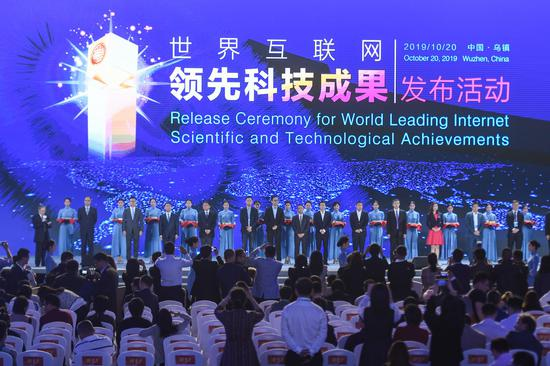 People attend the release ceremony for world leading Internet scientific and technological achievements at the sixth World Internet Conference in the river town of Wuzhen, east China's Zhejiang Province, Oct. 20, 2019. (Xinhua/Huang Zongzhi)
