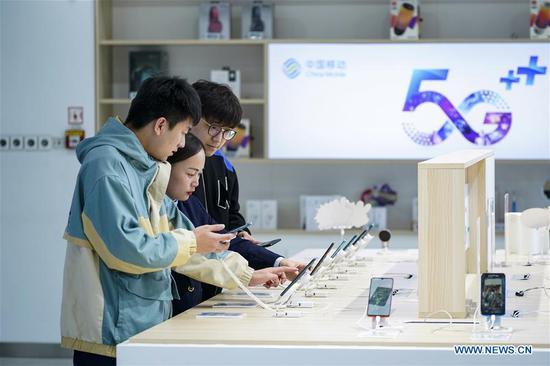 华中省推出商用5G应用